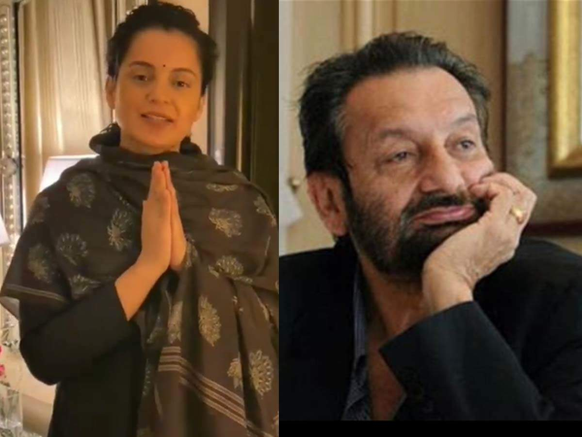 Kangana Ranaut congratulates Shekhar Kapur as he gets appointed as FTII President