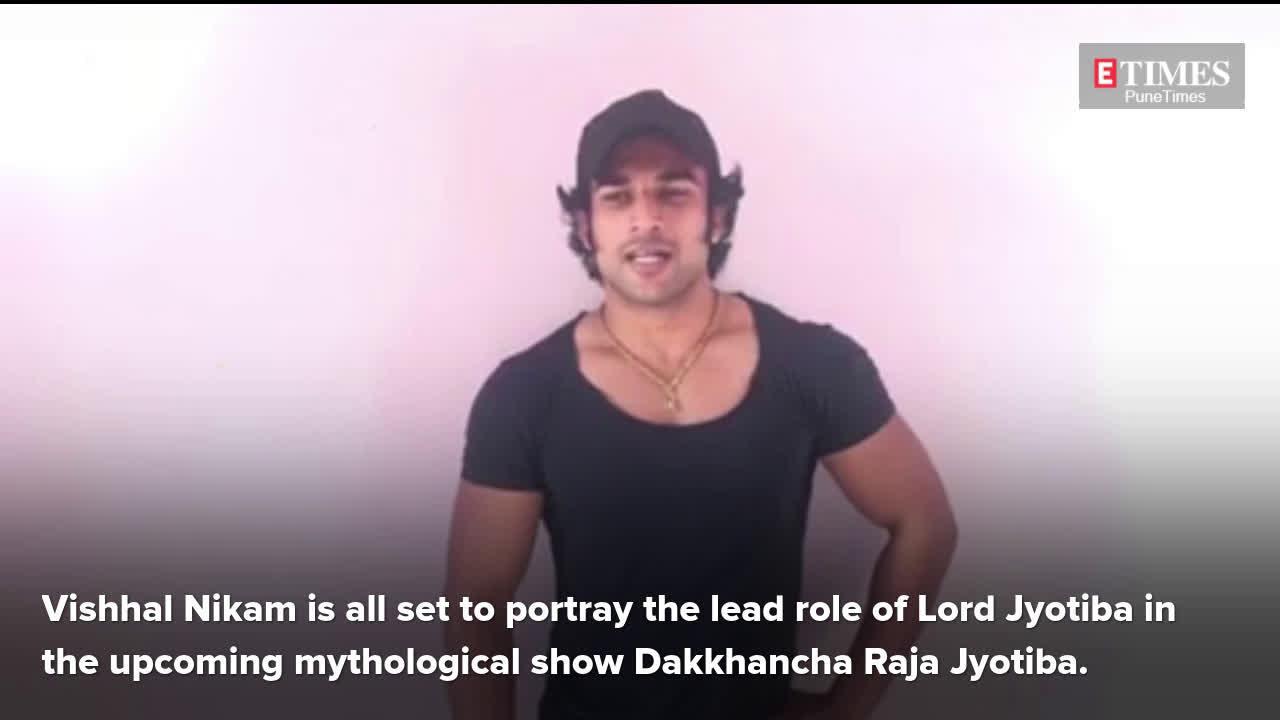 Vishhal Nikam Shares About His Role In New Show Dakkhancha Raja Jyotiba Tv Times Of India Videos Vithu mauli title song lyrical star pravah. vishhal nikam shares about his role in new show dakkhancha raja jyotiba