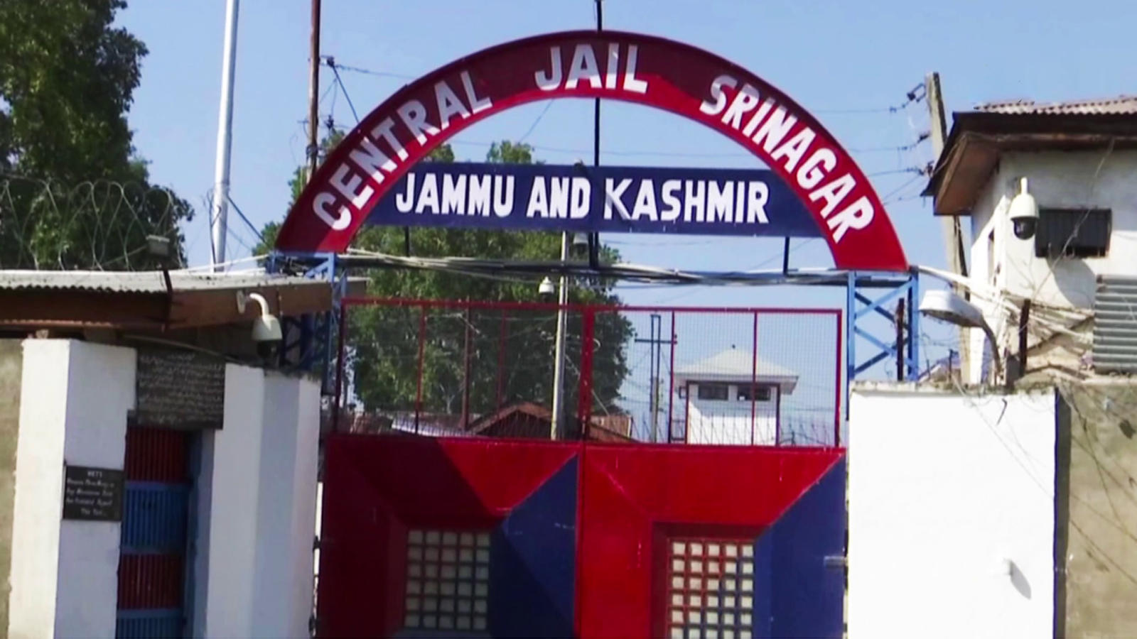 Srinagar Central Jail gets upgrade to offer facilities to inmates | News - Times of India Videos