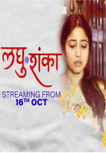 Laghushanka (2020) Hindi Short Movie SonyLIV