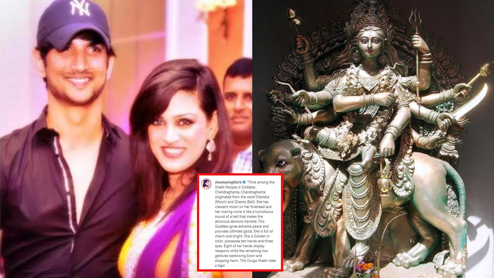 sushant-singh-rajputs-sister-shweta-singh-kirti-worships-goddess-chandraghanta-on-day-3-day-of-navratri