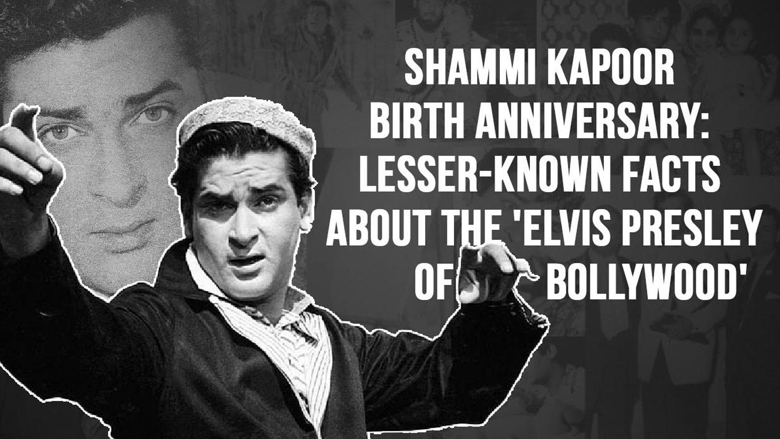 shammi-kapoor-birth-anniversary-lesser-known-facts-about-the-elvis-presley-of-bollywood