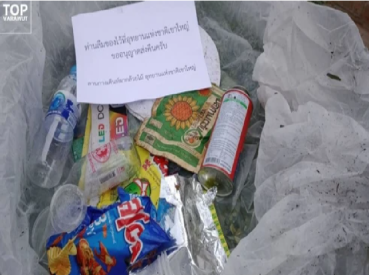 This Thai national park is sending back trash to tourists as souvenirs