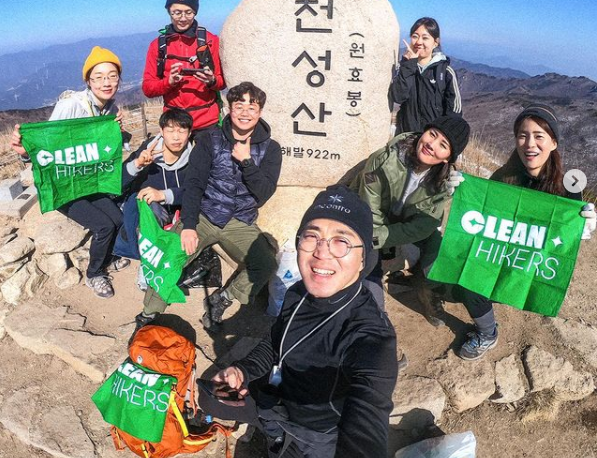 Green travels: This South Korean girl and her group is converting trash into art