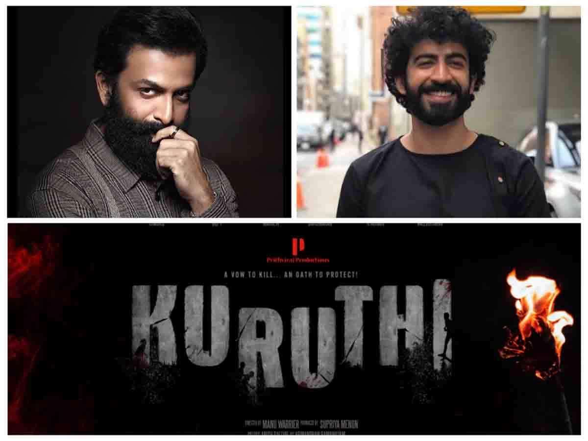 Prithviraj's Kuruthi is a socio-political thriller | Malayalam Movie News -  Times of India
