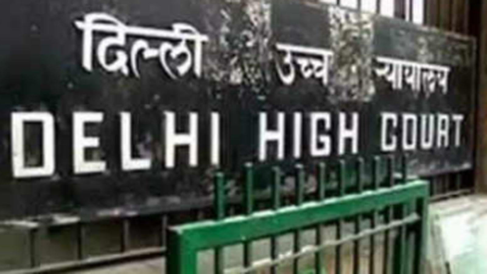 pmc-scam-rbi-must-take-emergency-fund-decision-says-delhi-hc