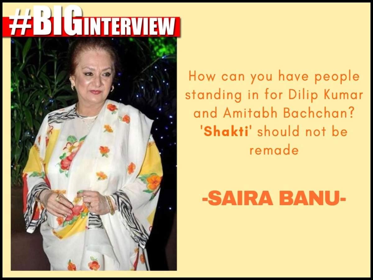 BigInterview Saira Banu I am looking after Dilip Kumar not for ...