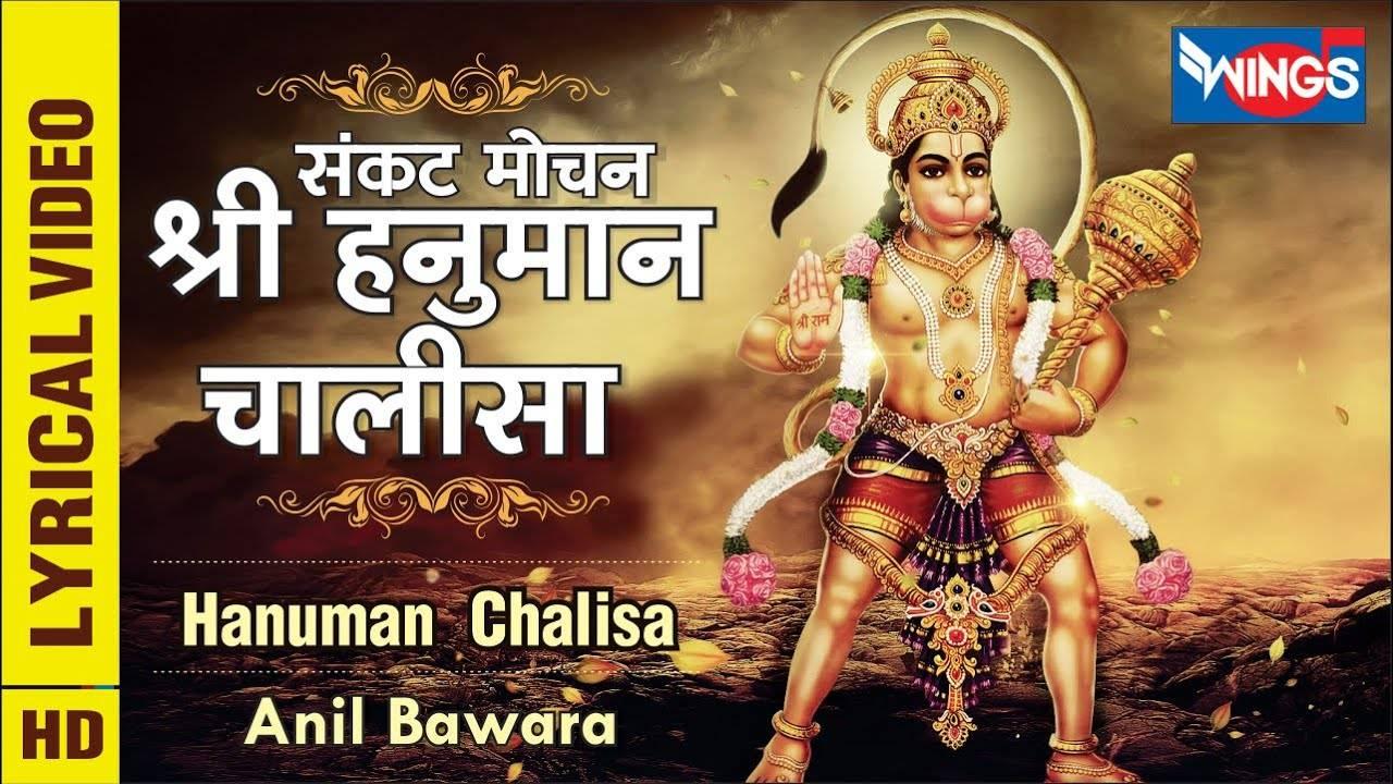 Sankat Mochan Hanuman Chalisa