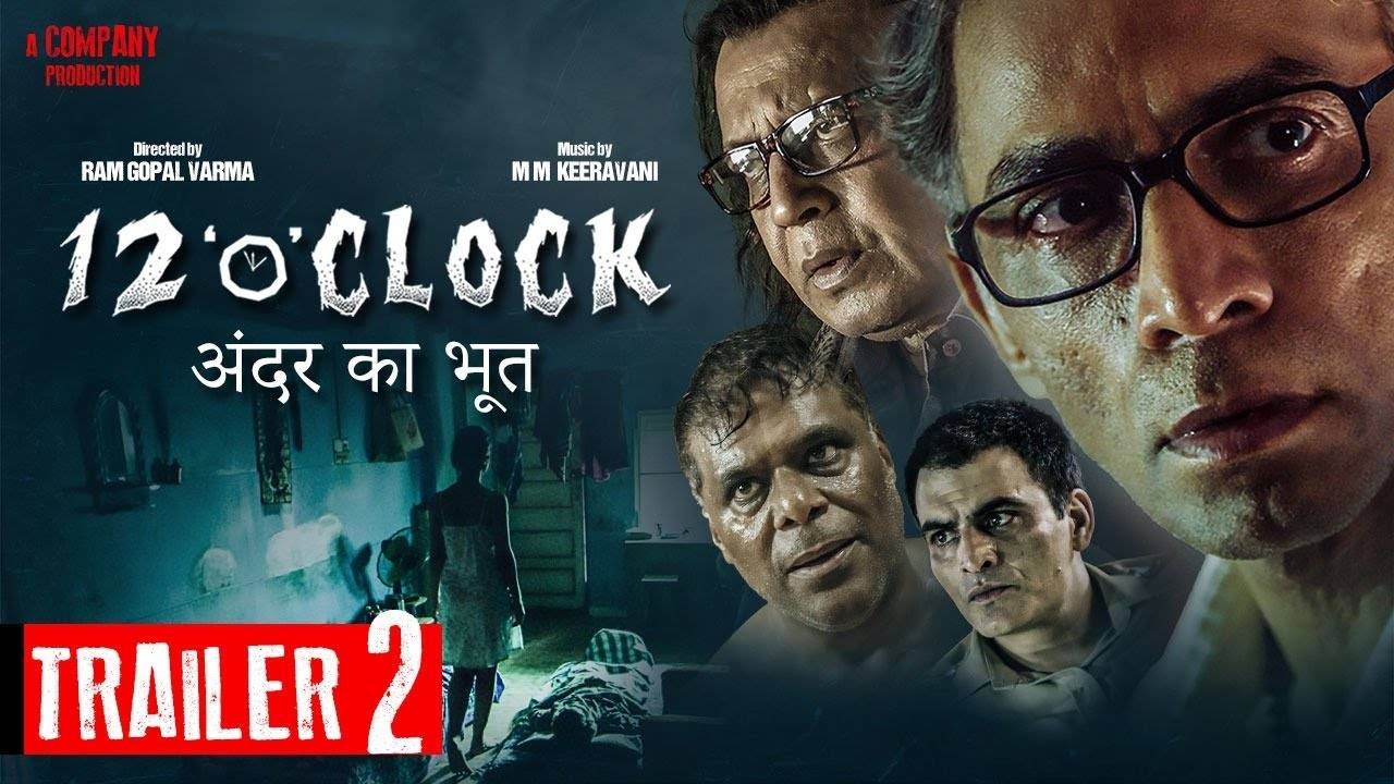 12 O Clock (2021)