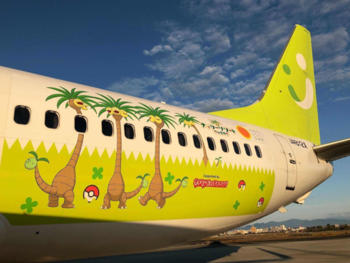 Get aboard Japan's new Pokemon-themed flights and buses