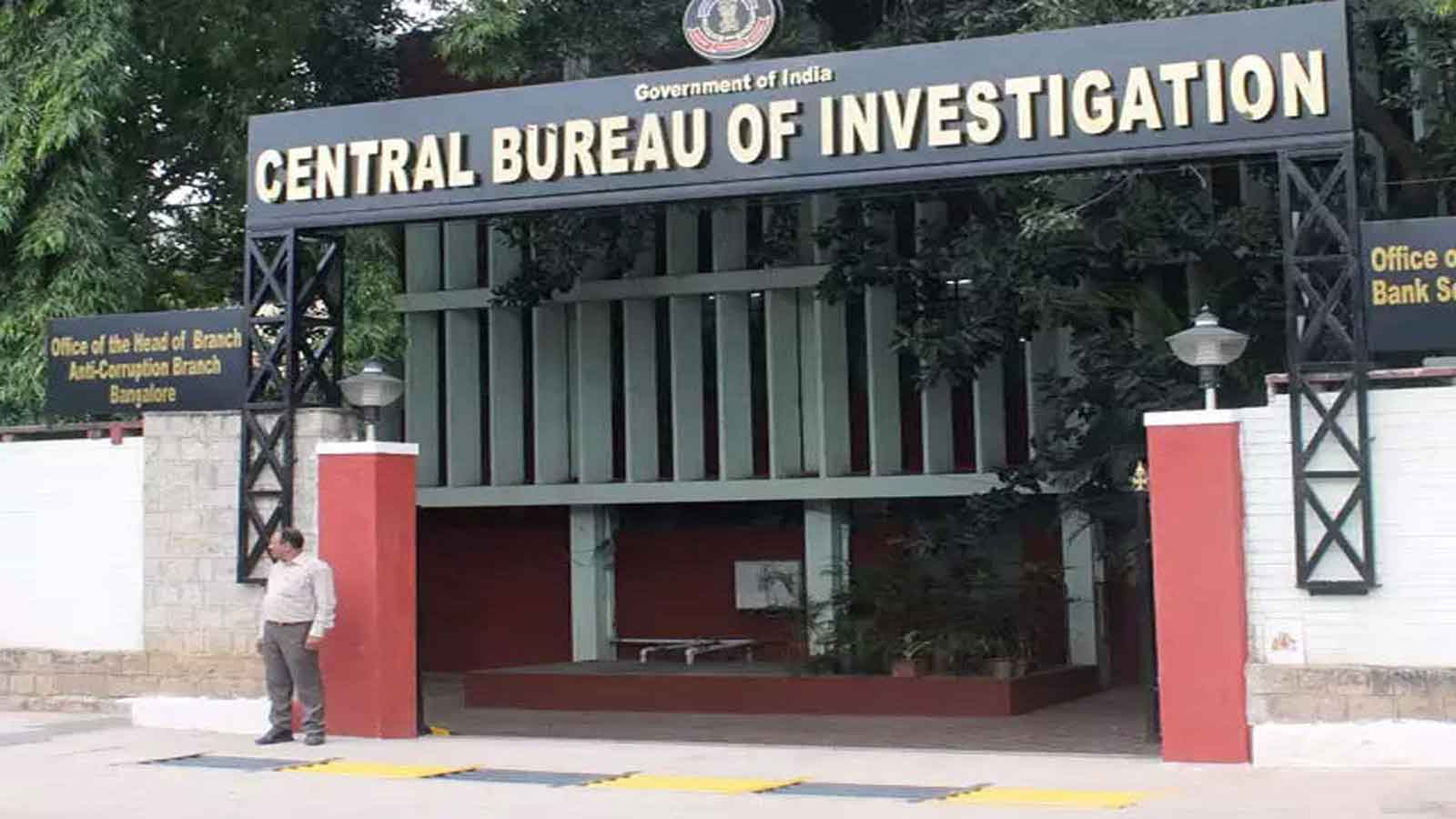 cbi-files-fir-against-its-own-officials-for-receiving-kickbacks-from-firms-accused-of-siphoning-public-money