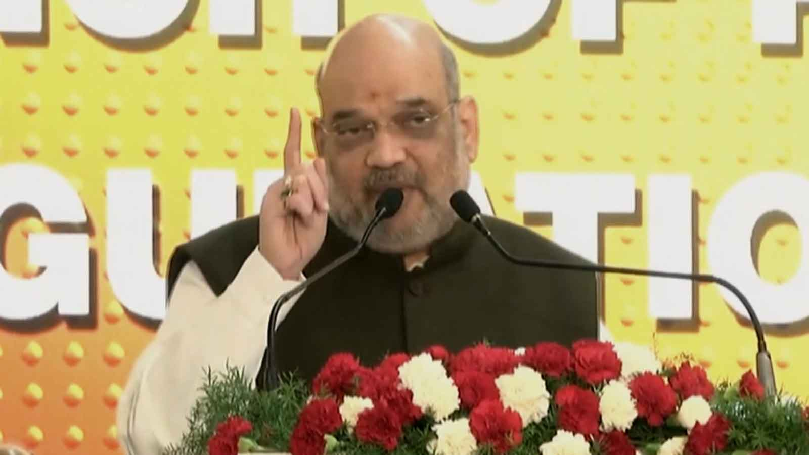 entire-country-needs-to-be-linked-with-covid-vaccination-drive-amit-shah
