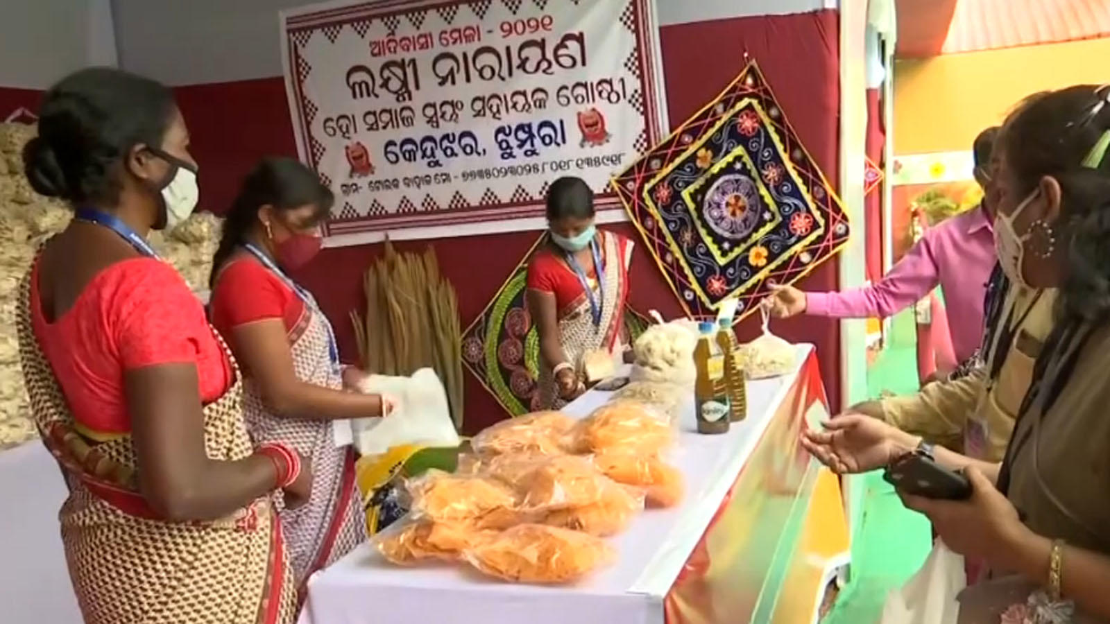 odishas-oldest-adivasi-mela-2021-begins