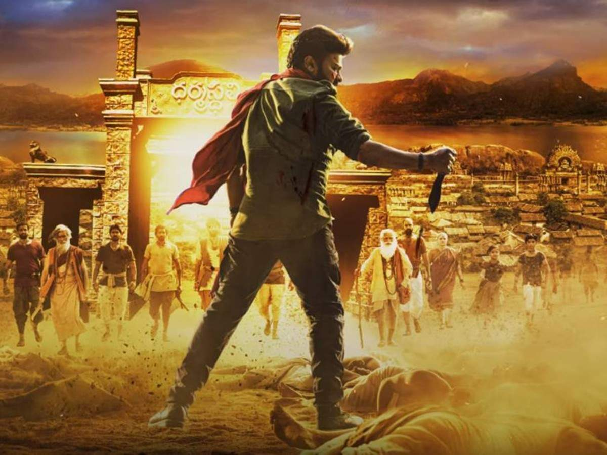 Acharya Teaser: Chiranjeevi, Ram Charan, Kajal Aggarwal starrer's first  glimpse to release on this date | Telugu Movie News - Times of India