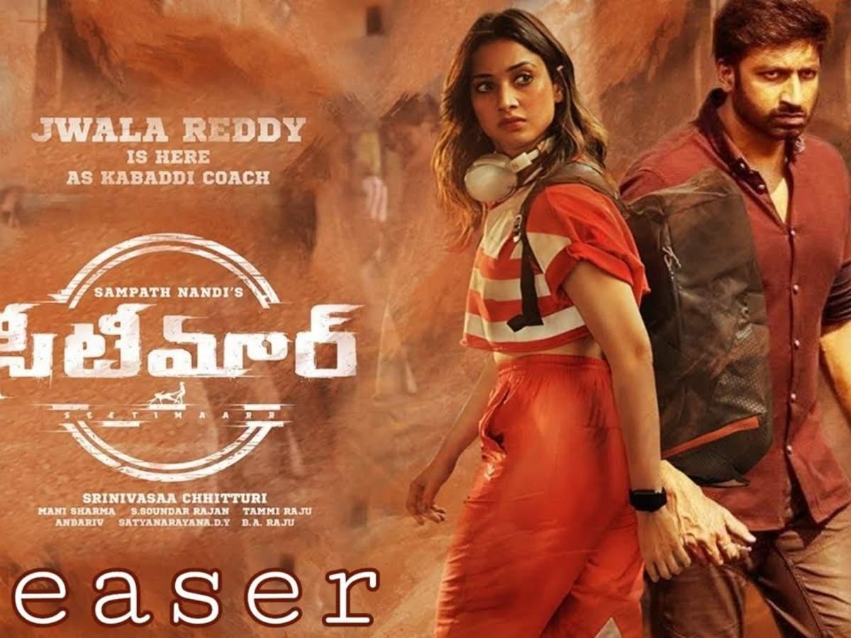 Seetimaarr team shoots a mass number called Pathaka ft. Gopichand and  Tamannaah Bhatia | Telugu Movie News - Times of India