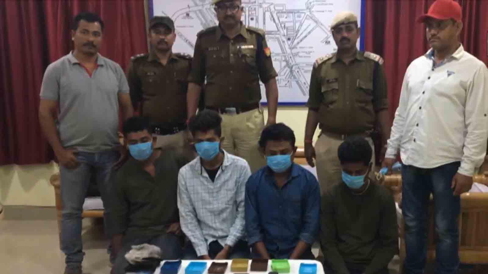 assam-4-drug-peddlers-arrested-in-dibrugarh-brown-sugar-worth-rs-8-lakh-seized