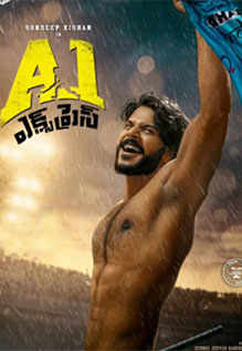 Movie review: A1 Express- 3.5/5