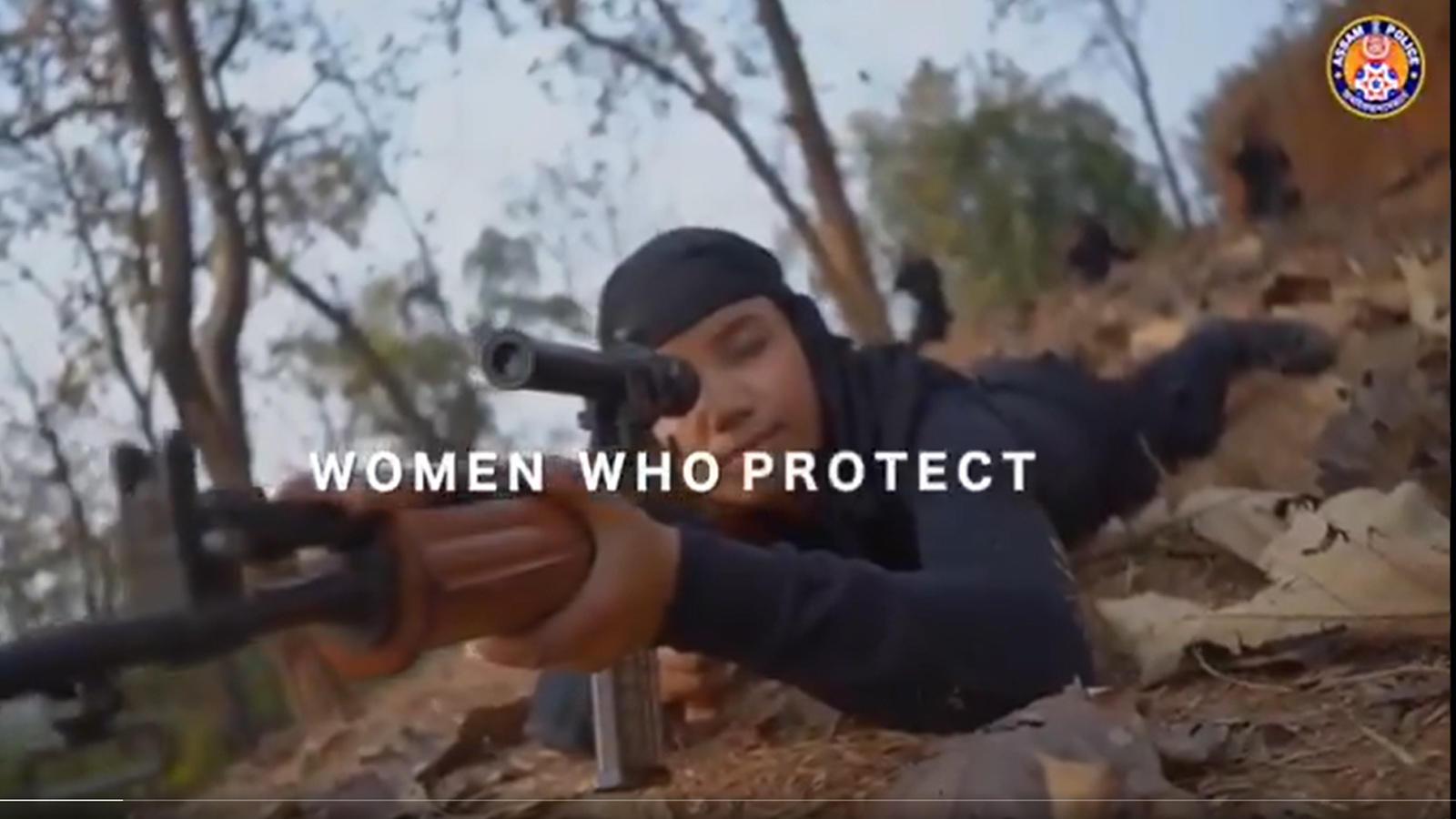 assam-police-salute-women-cops-on-international-womens-day