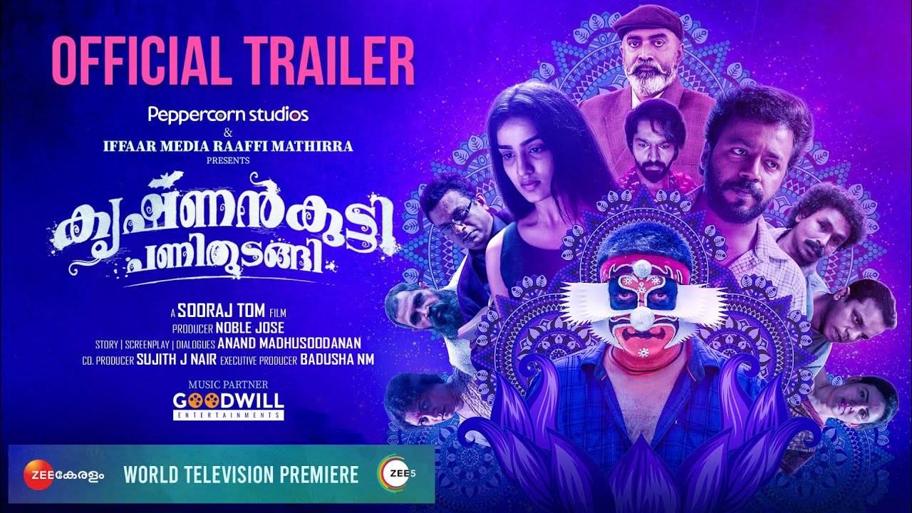 Krishnankutty Pani Thudangi - Official Trailer | Malayalam Movie News -  Times of India