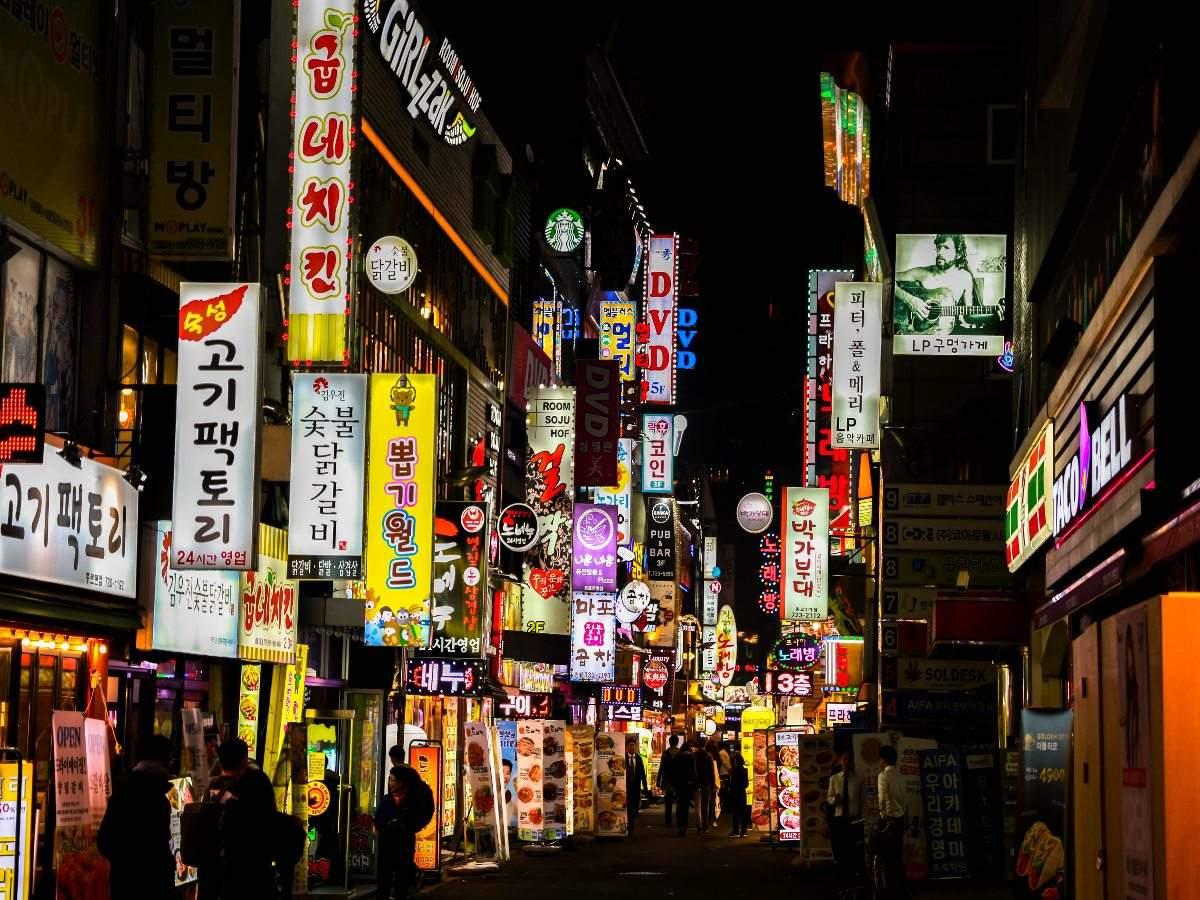 Exploring South Korea beyond Seoul