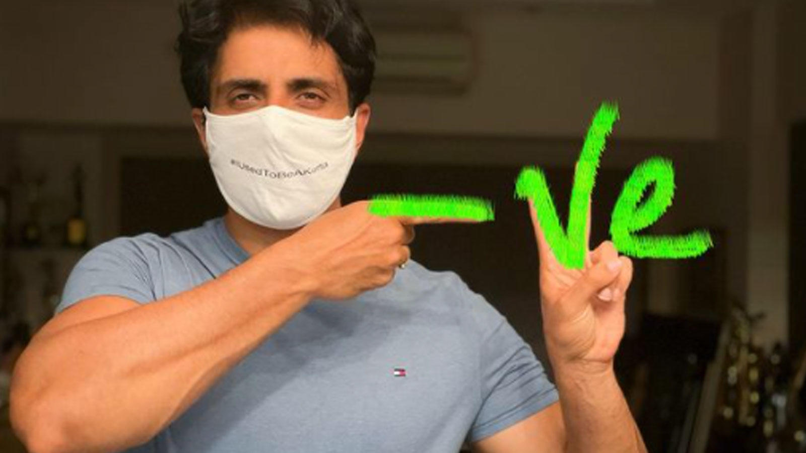 sonu-sood-tests-negative-for-coronavirus-shares-picture