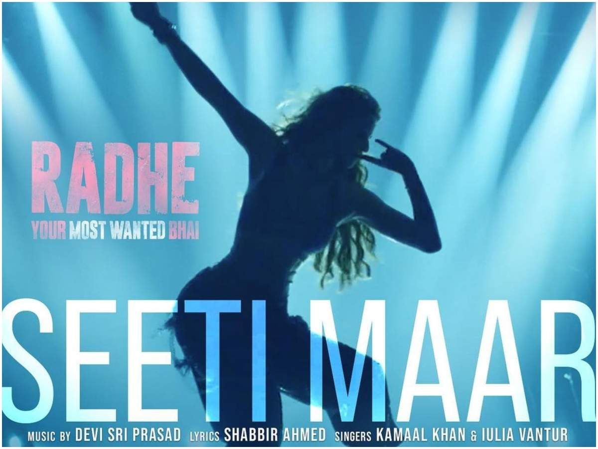 Radhe' new song 'Seeti Maar': Salman Khan and Disha Patani's first dance track to release on THIS day   Hindi Movie News - Times of India