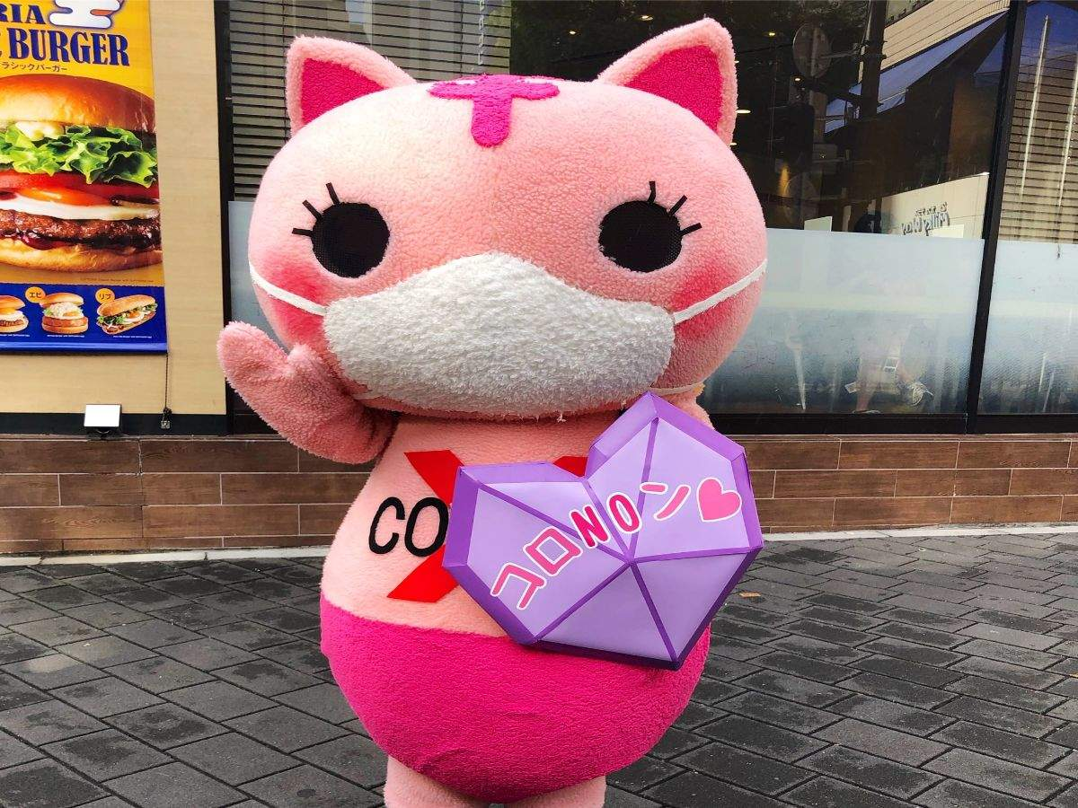 Meet Koronon, the Japanese anti-coronavirus mascot