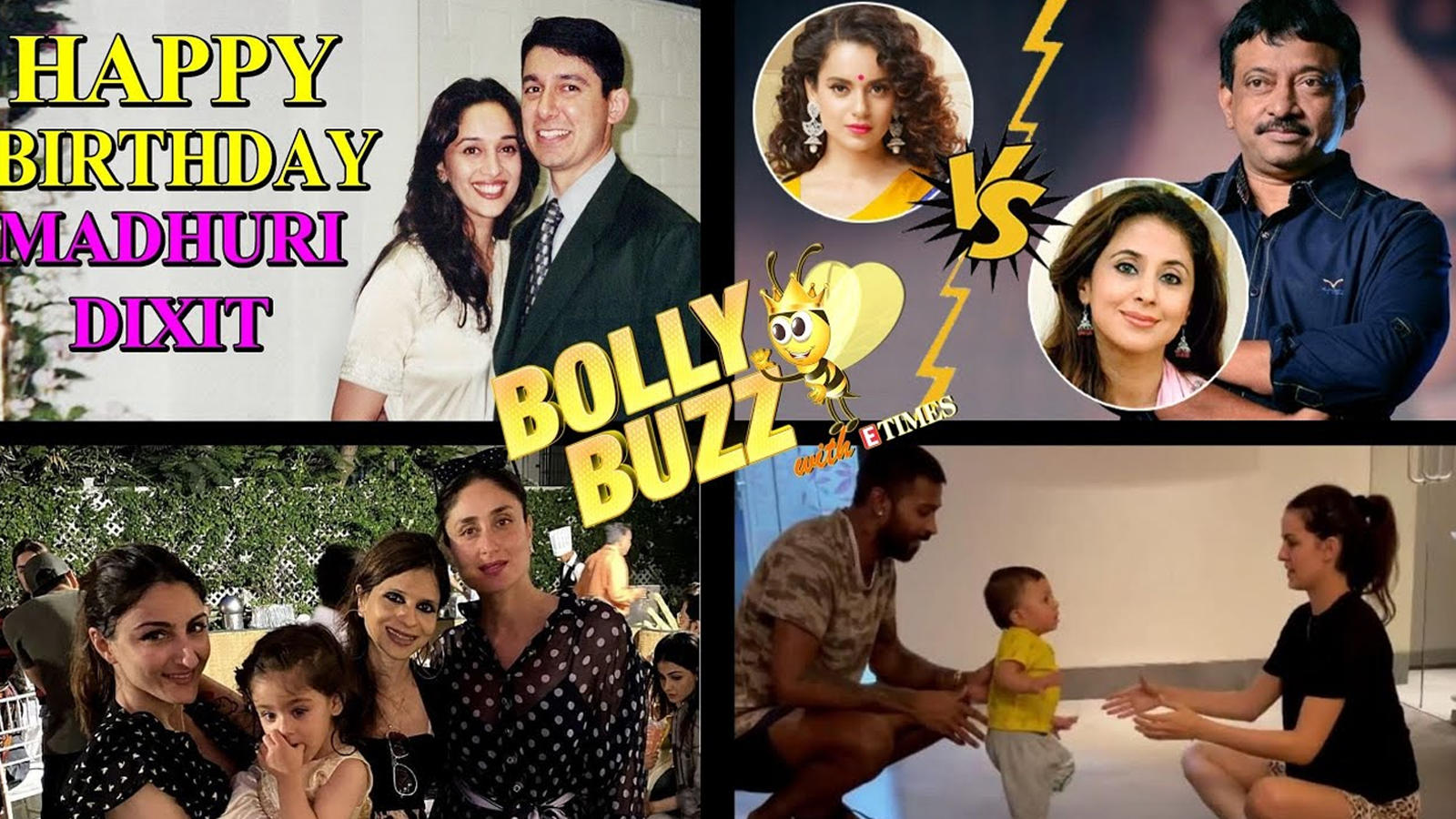bolly-buzz-madhuri-dixits-birthday-wish-rgv-on-kangana-vs-urmila-natasa-hardiks-cute-video