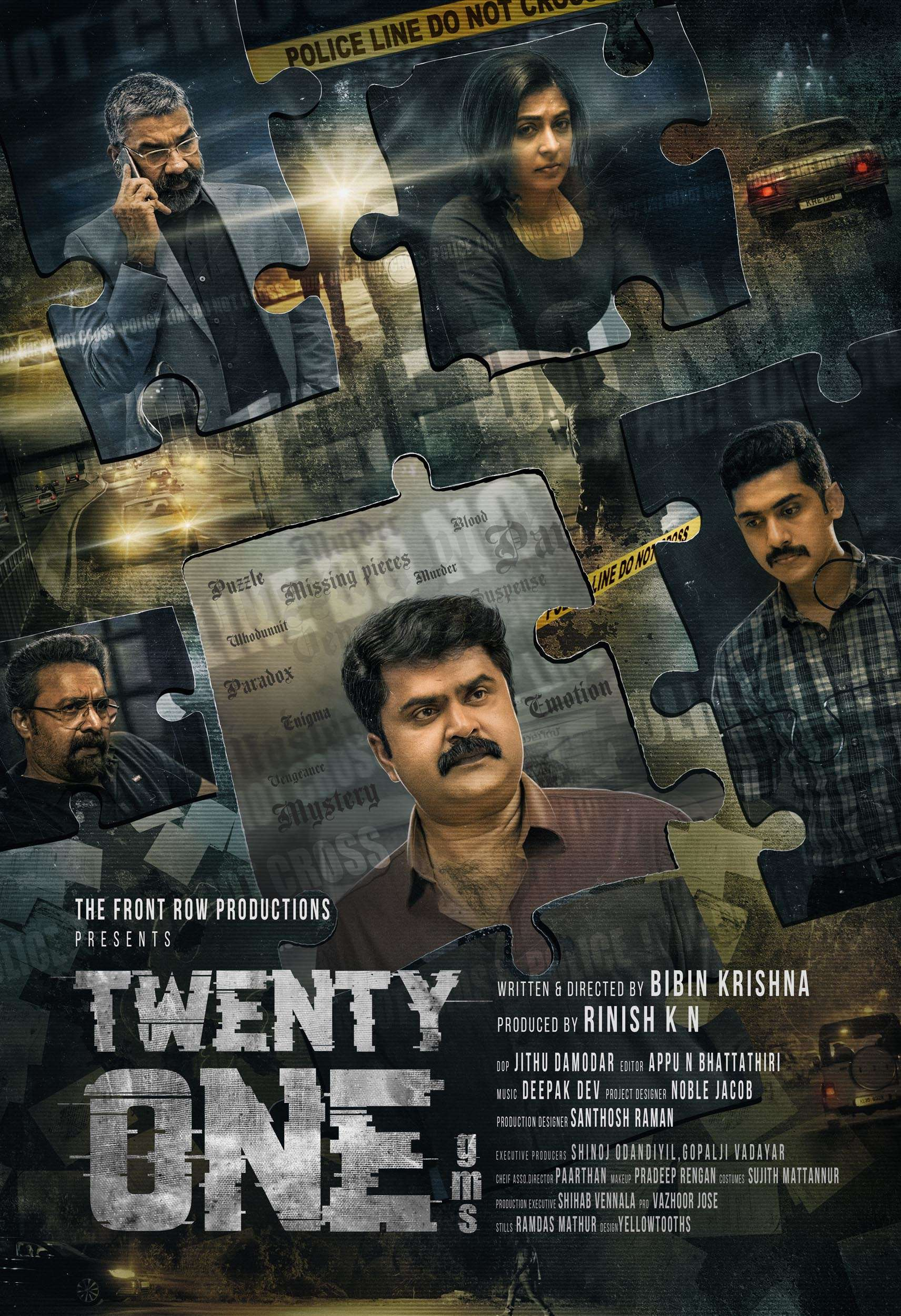 Anoop Menon's investigation thriller film '21 Grams' first look motion  poster is here   Malayalam Movie News - Times of India