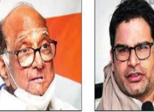 Wider alliance of anti-BJP parties necessary: NCP leader after Pawar-Kishor meet