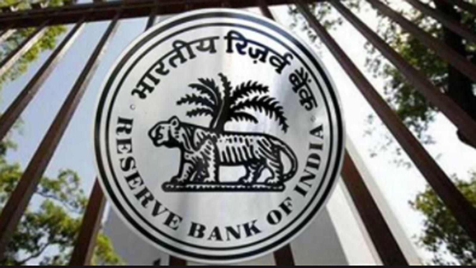 second-covid-wave-may-result-in-rs-2-lakh-crore-loss-in-output-during-current-fiscal-rbi