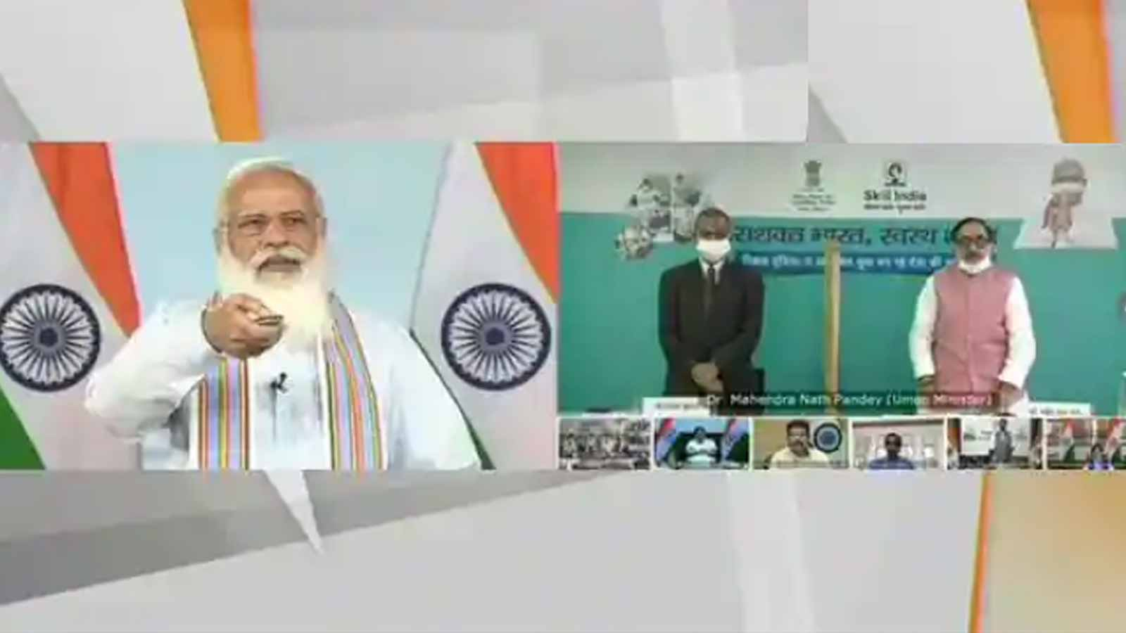 pm-narendra-modi-launches-customized-crash-course-programme-for-covid-19-frontline-workers