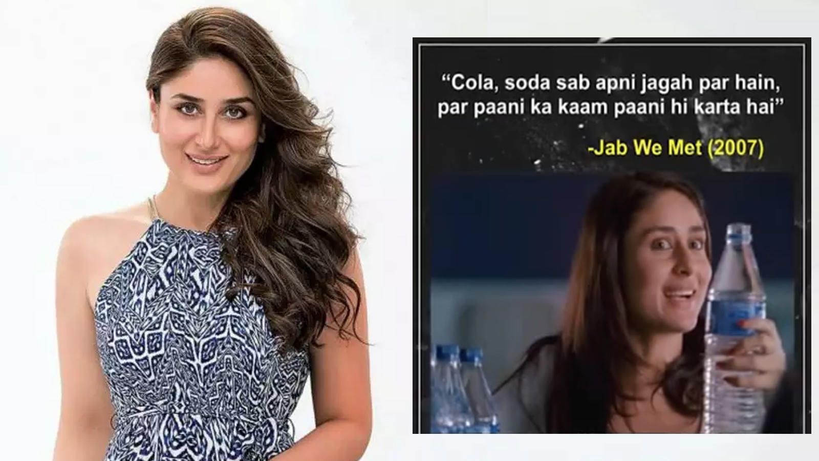 kareena-kapoor-khan-drops-a-jab-we-met-meme-after-cristiano-ronaldo-endorsed-water-over-cola