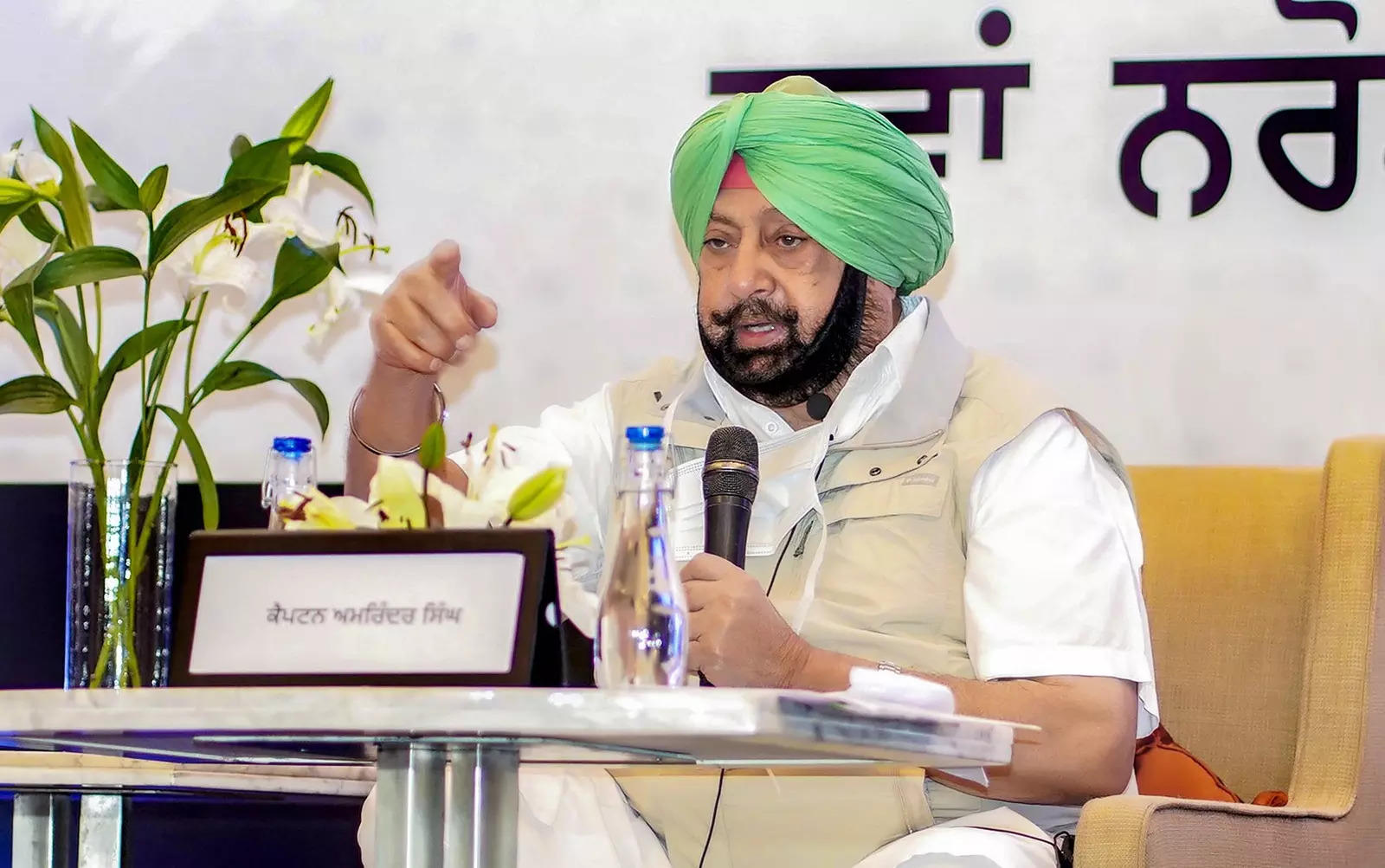 Rejig in Punjab Congress unit, Cabinet may be in offing