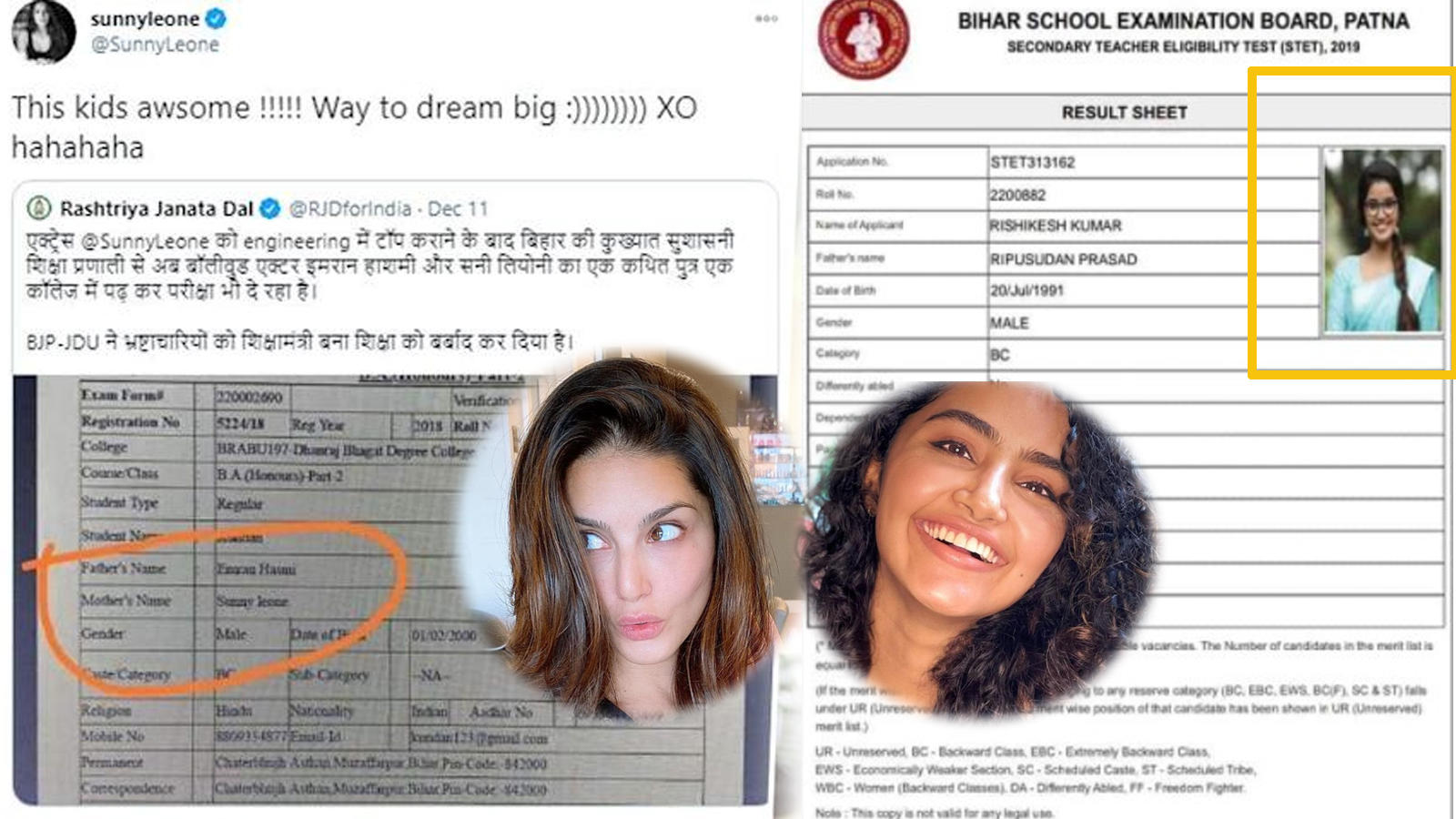 after-sunny-leones-name-malayalam-actress-anupama-parameswaran-features-in-bihars-examination-result-for-state-teacher-eligibility-test