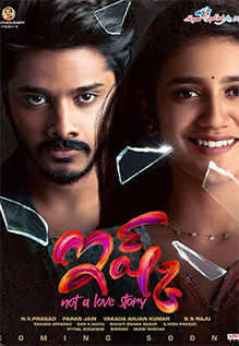 Ishq: Not A Love Story review: 2.5/5