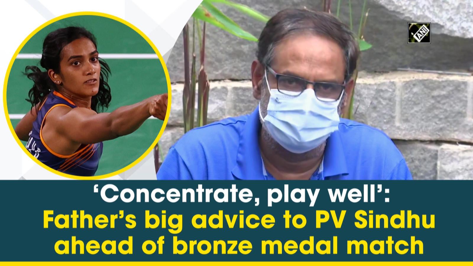 concentrate-play-well-fathers-big-advice-to-pv-sindhu-ahead-of-bronze-medal-match