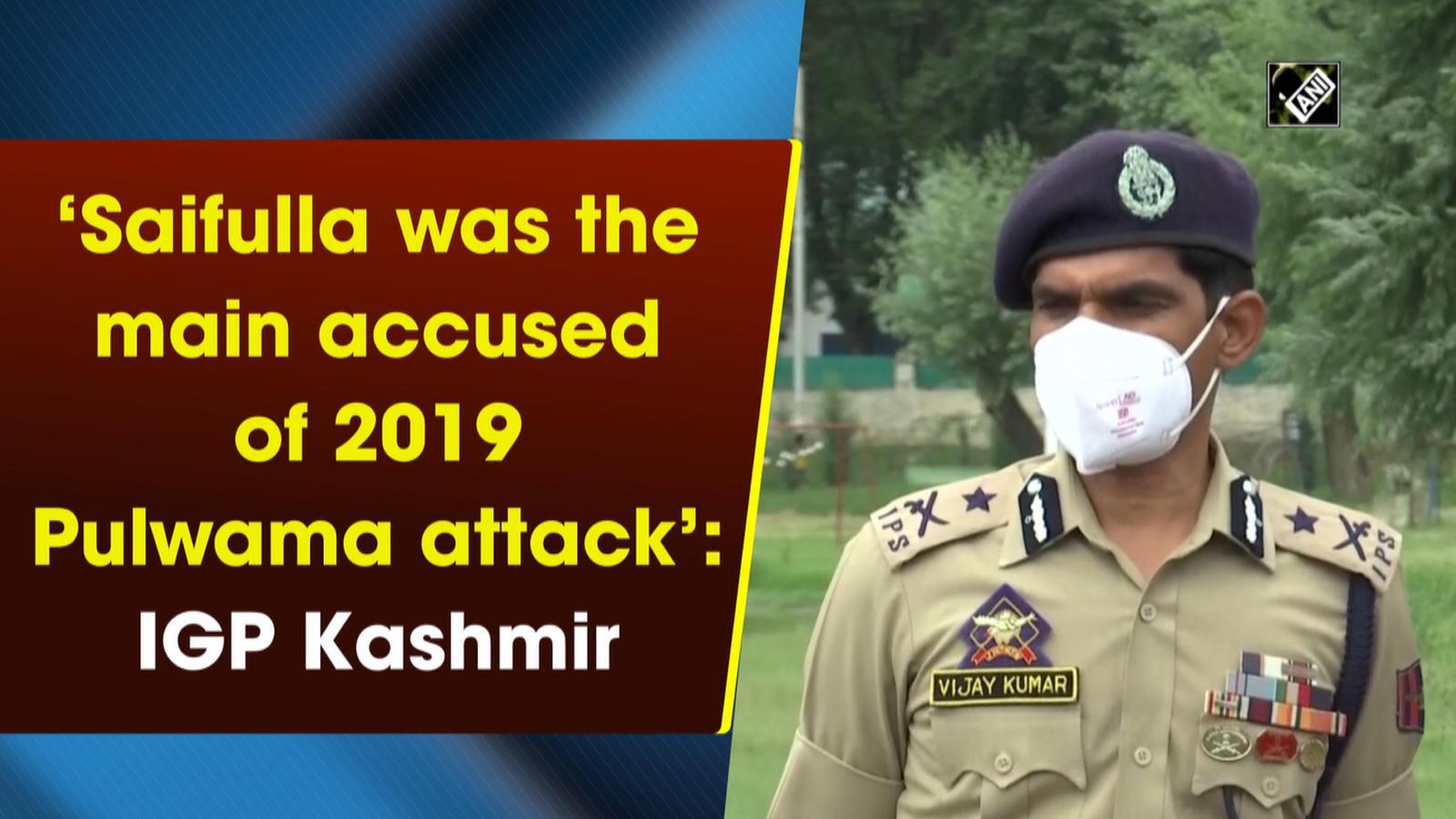 saifulla-was-the-main-accused-of-2019-pulwama-attack-igp-kashmir
