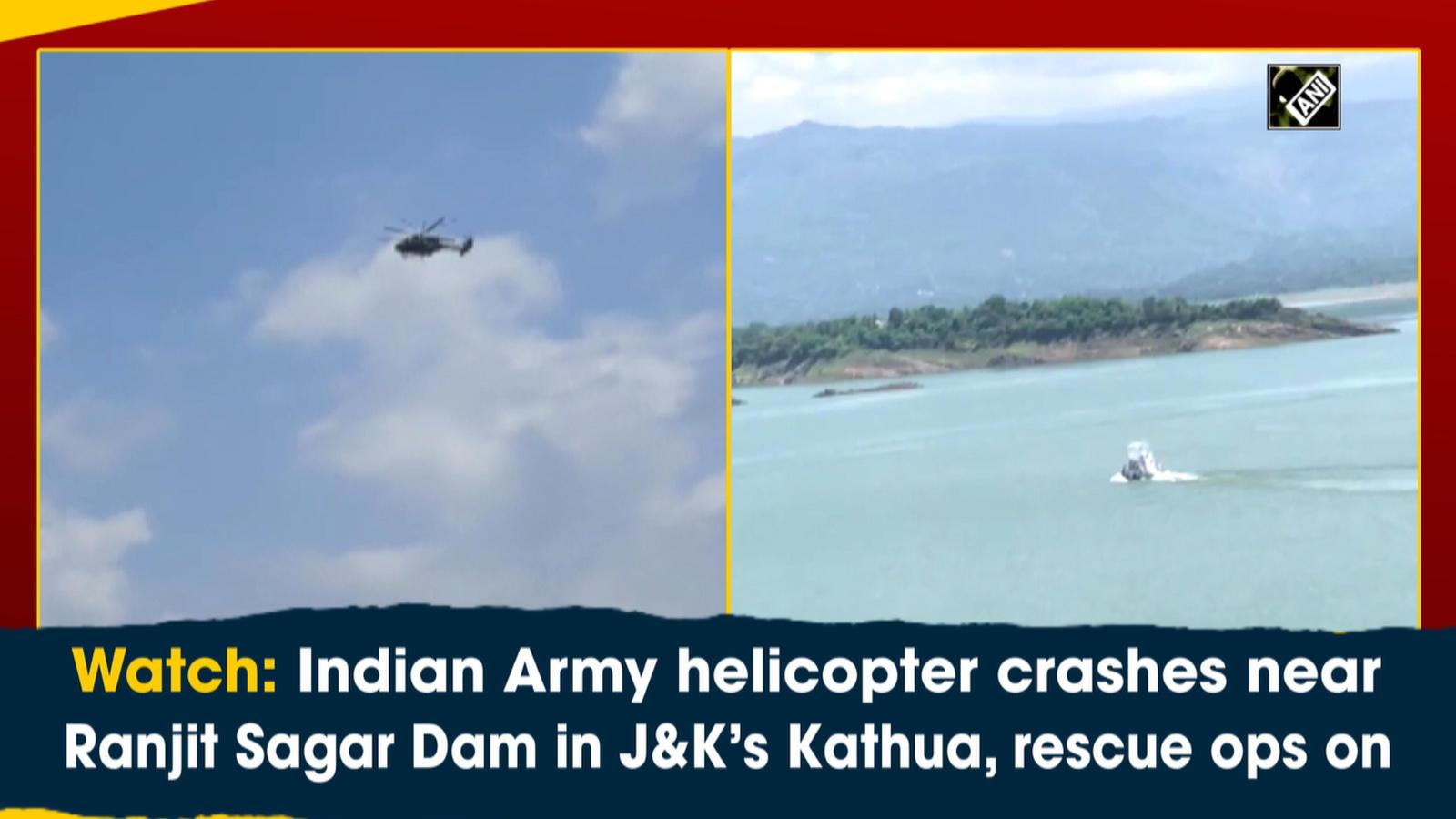 watch-indian-army-helicopter-crashes-near-ranjit-sagar-dam-in-jks-kathua