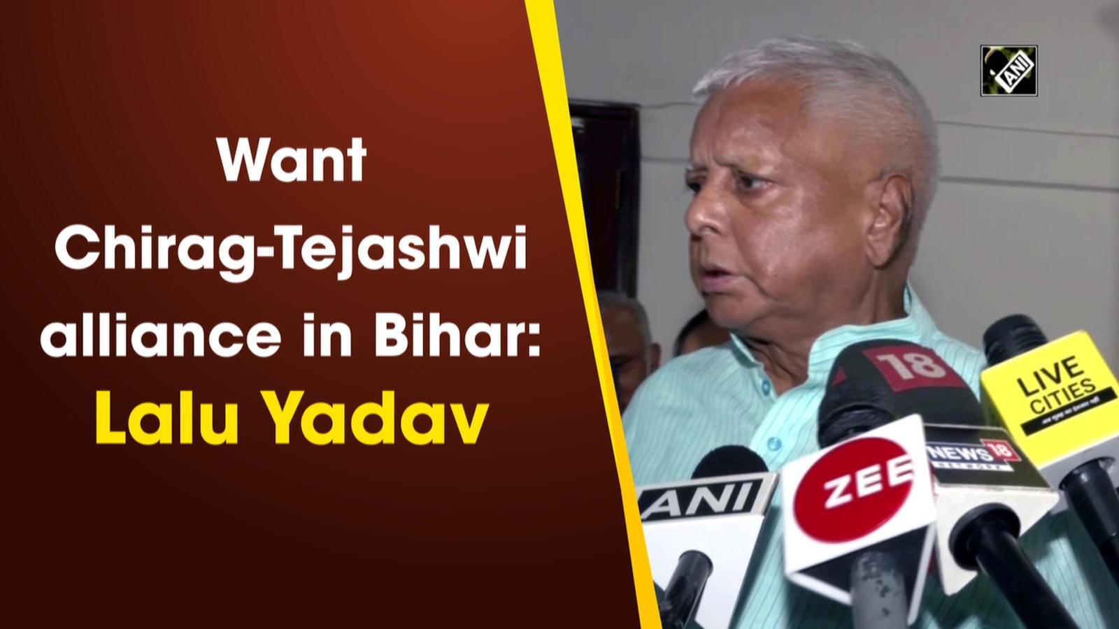 want-chirag-tejashwi-alliance-in-bihar-lalu-yadav