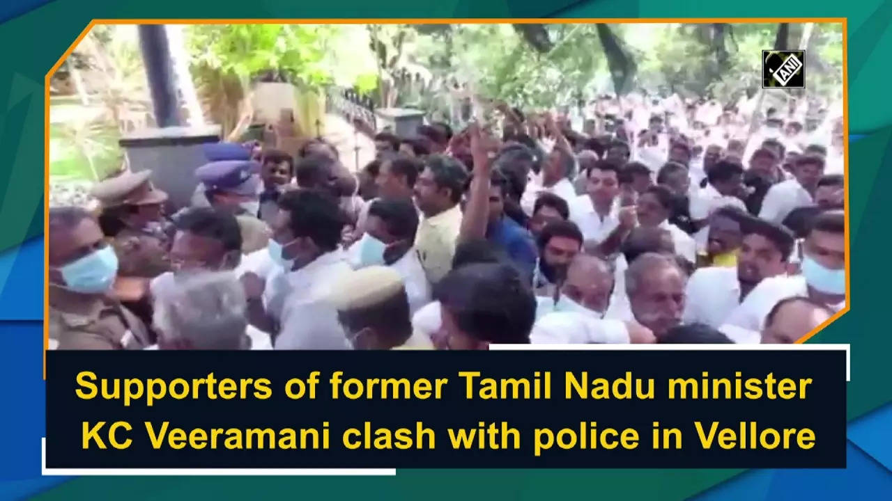 supporters-of-former-tamil-nadu-minister-kc-veeramani-clash-with-police-in-vellore