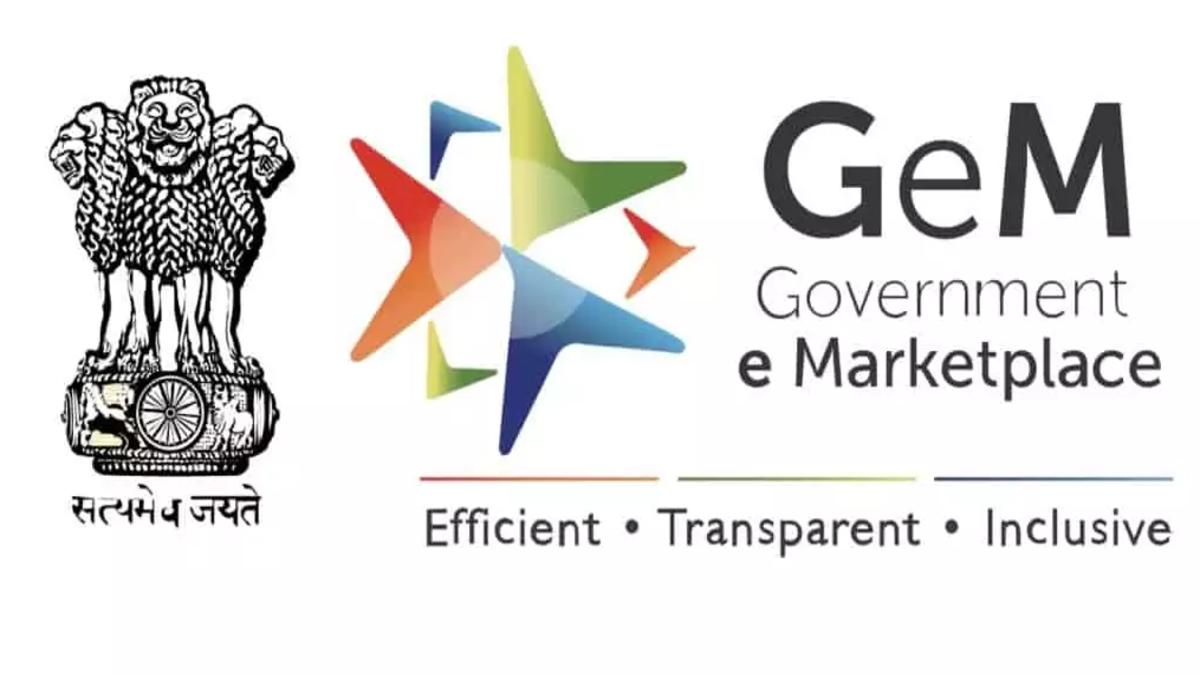 Uttar Pradesh bought Rs 8,940 crore items via government e-marketplace portal in 4.5 years