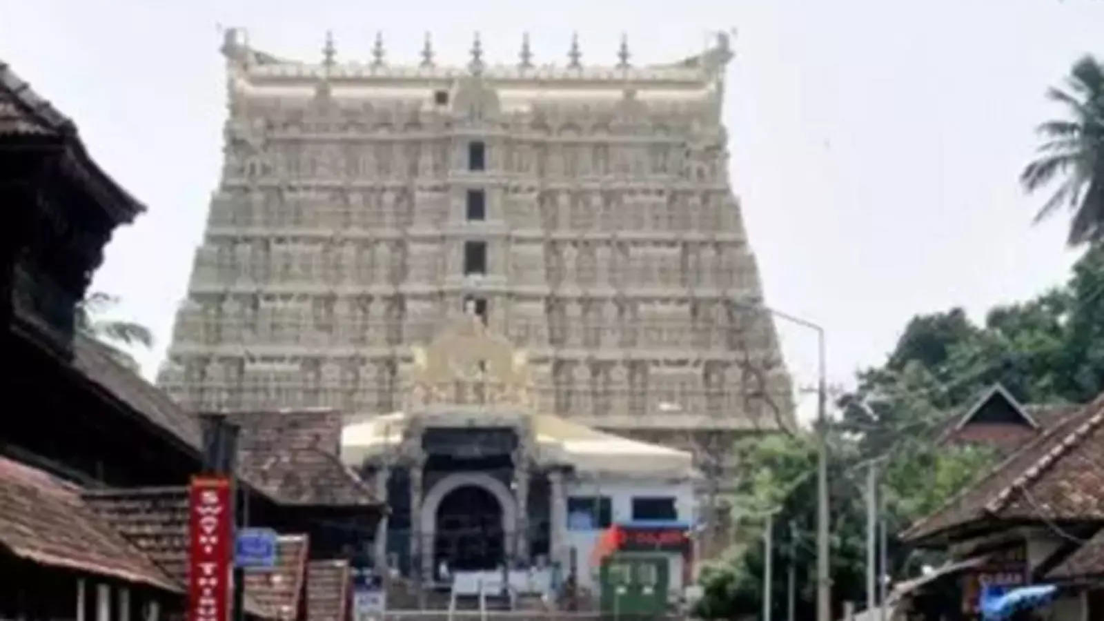 sc-rejects-sree-padmanabha-swamy-temple-trust-plea