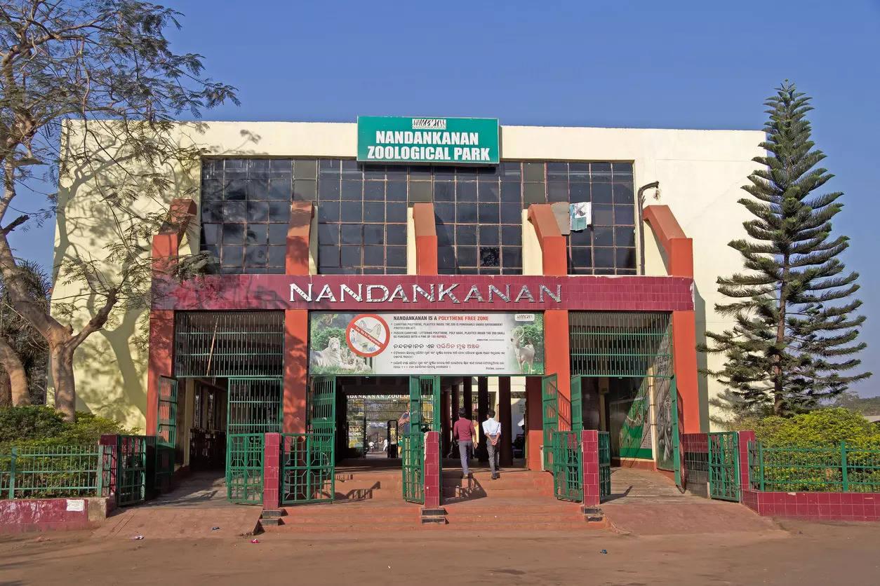 Nandankanan Zoological Park gets an eco-friendly toy train