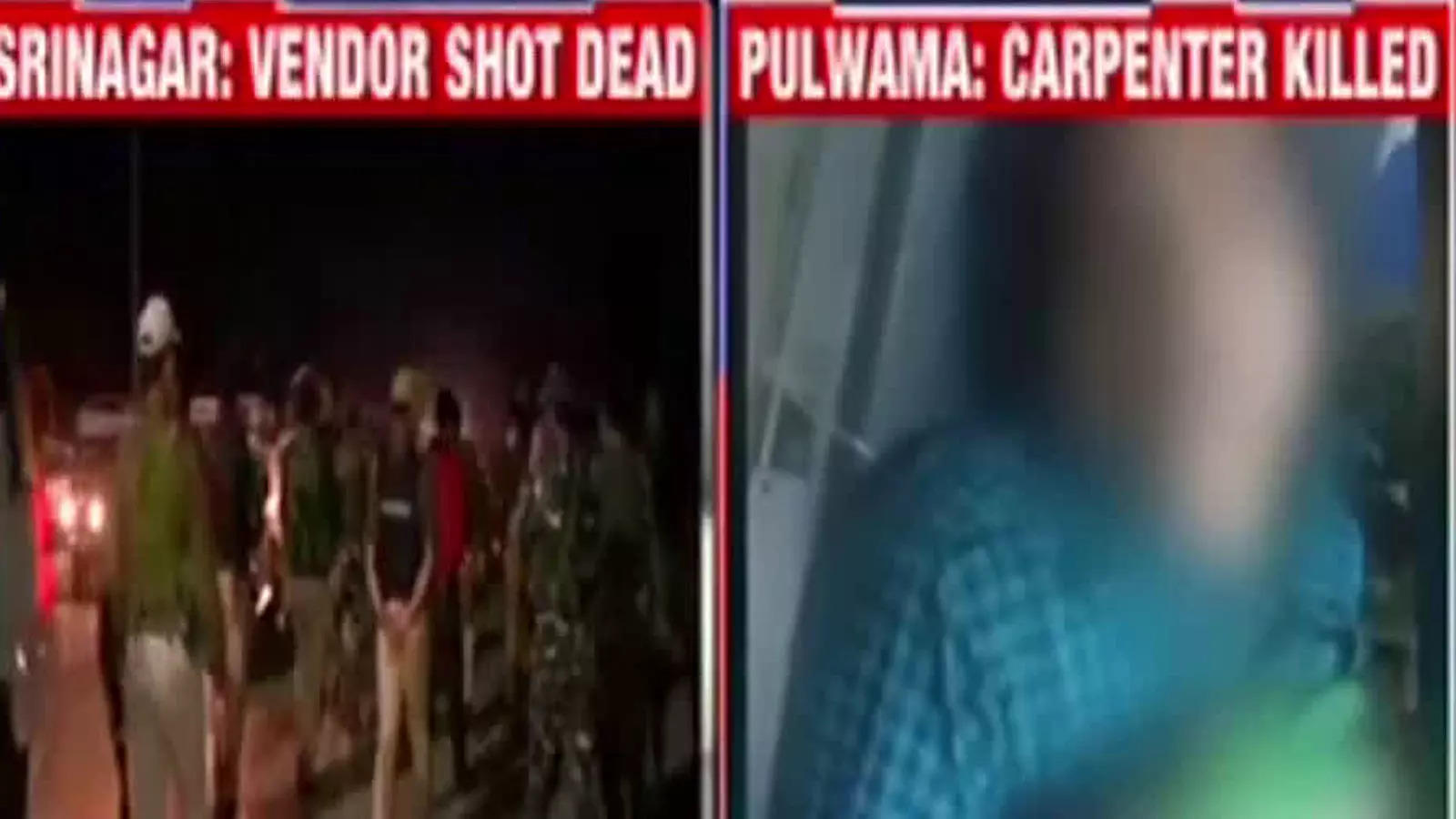 two-non-kashmiris-shot-dead-by-terrorists-in-srinagar