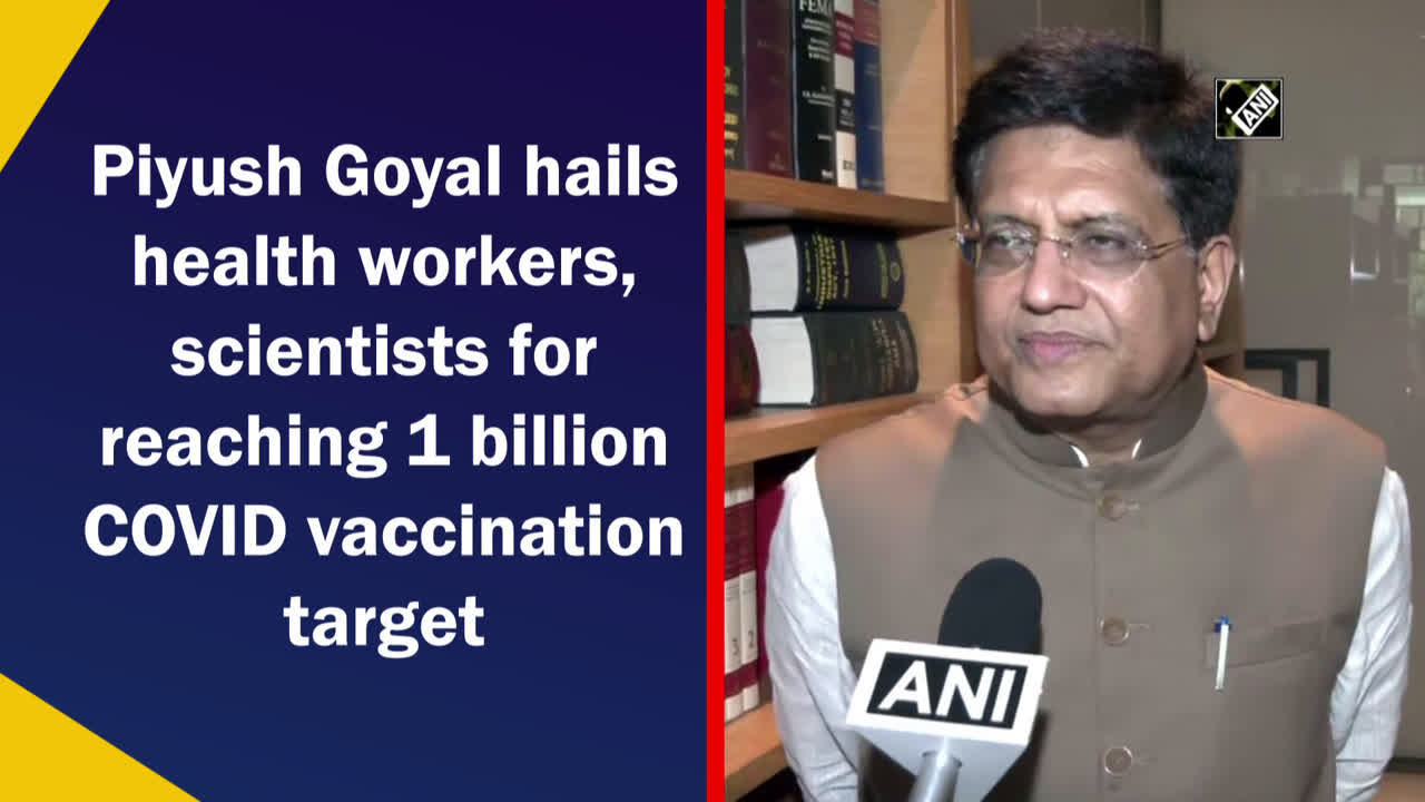 piyush-goyal-hails-health-workers-scientists-for-reaching-1-billion-covid-vaccination-target