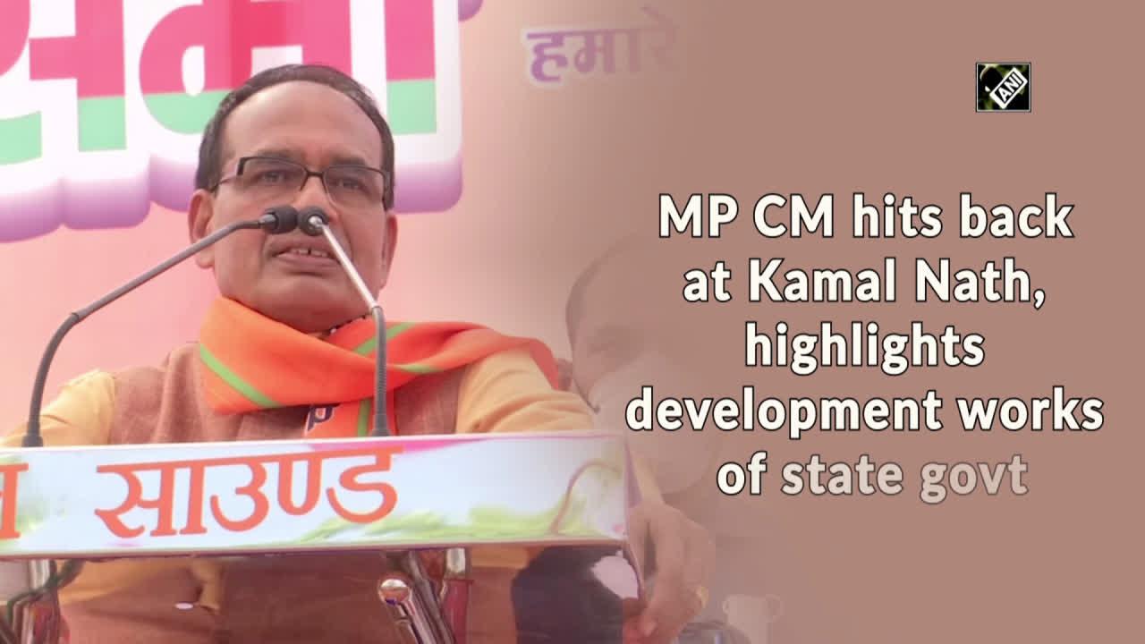 mp-cm-hits-back-at-kamal-nath-highlights-development-works-of-state-govt