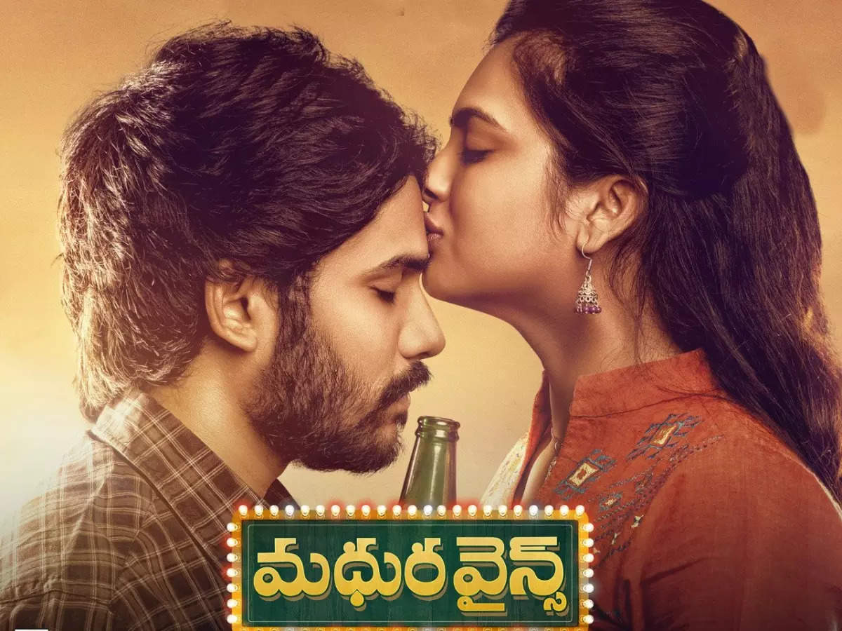 Madhura Wines Full Movie Leaked On Movierulz For Download In HD