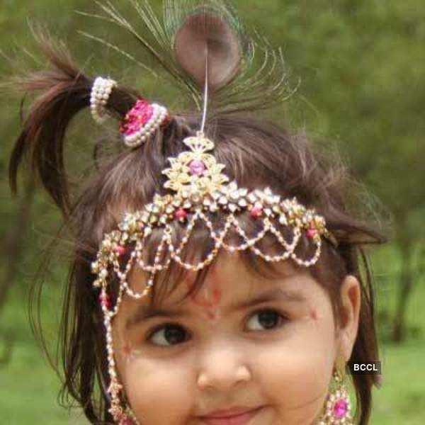 Jai Shri Krishna Photogallery Etimes