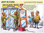 Bihar CM office
